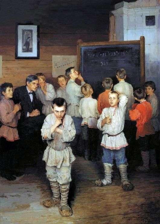Описание картины Николая Богданова Бельского «Устный счёт»