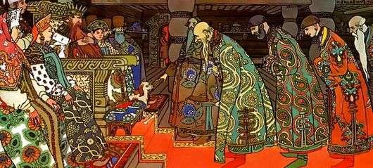 Иллюстрация к «Сказке о царе Салтане» работы Ивана Билибина