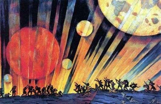 Описание картины Константина Юона «Новая планета»