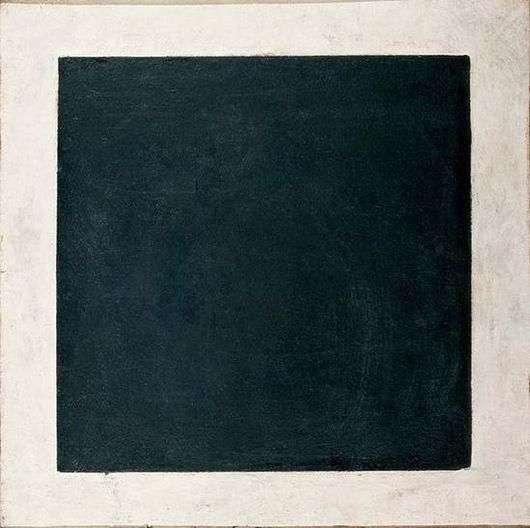 Описание картины Казимира Малевича «Черный супрематический квадрат»