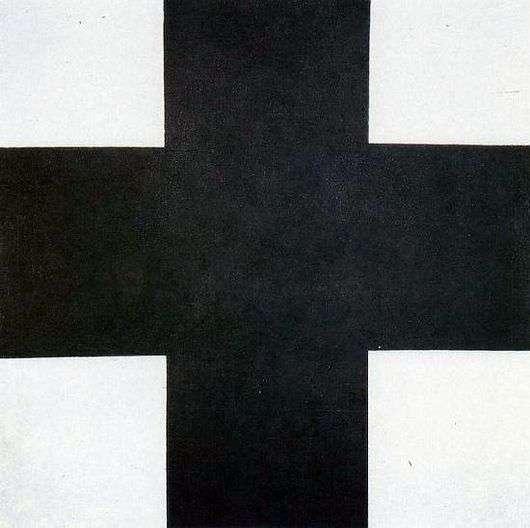 Описание картины Казимира Малевича «Черный крест»