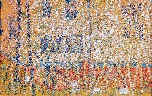 Описание картины Казимира Малевича «Пезаж»